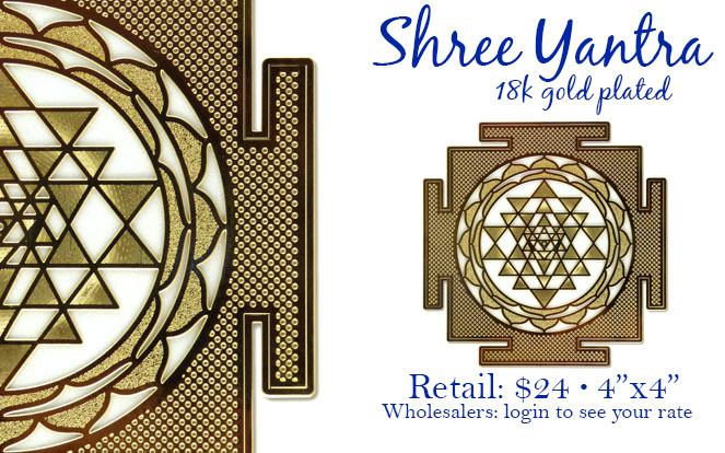 shree yantra mystical pattern icon